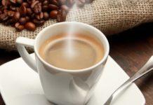 какой кофе купить